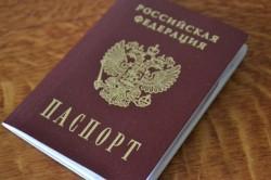 Предоставление паспорта для оформления детского пособия