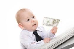 Ежемесячные детские пособия по уходу за ребенком