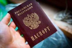 Гражданство РФ как одно из условий получения материнского капитала