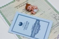 Право получения пособия на второго ребенка