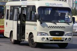 Предоставление бесплатного проезда детям-инвалидам