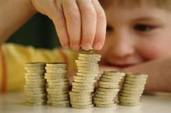 Финансовая помощь родителям детей-инвалидов
