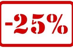 25 процентов от зарплаты на алименты одного ребенка