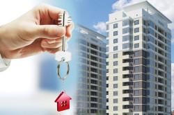 Выбор квартиры подходящей под материнский капитал