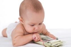 Детское пособие матери одиночке