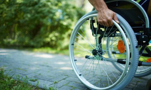 Льготы для инвалидов первой группы