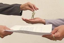 Покупка социального жилья