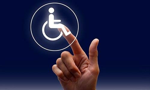 Выплаты и государственные льготы инвалидам 2 группы