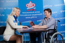 Оформление пособия по инвалидности в пенсионном фонде