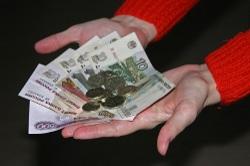 Получение денег на ребенка