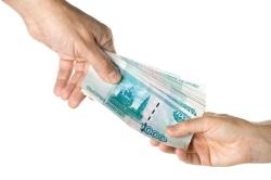 Получение денег на третьего ребенка