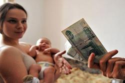 Выплата алиментов на несовершеннолетнего ребенка