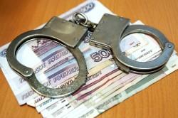 Наложение ареста на денежные средства