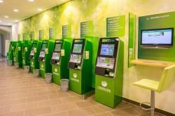 Получение выплат через терминал
