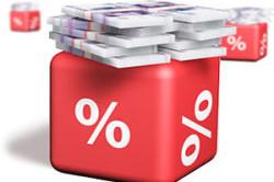 Льготные условия для покупки жилья у кредитных организаций