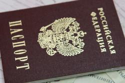 Необходимсть российского гражданства для получения материнского капитала
