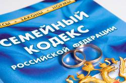 Регулирование выплат алиментоа Семейным кодексом