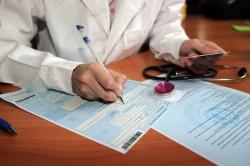 Получение больничного листа в женской консультации