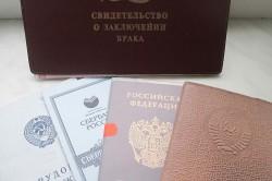 Документы на получение пособия