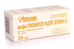 Альфа-токоферола ацетат