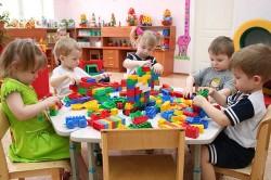 Льготы на уплату детского сада
