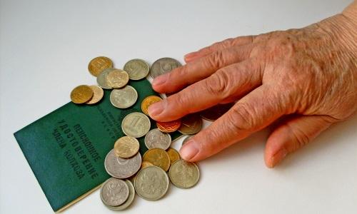 Получение пенсии по инвалидности