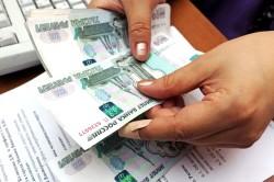 Выплата декретных денег