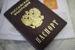 Необходимость российского гражданства для получения капитала