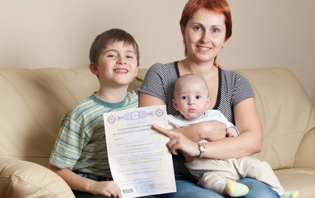 Сертификат за второго ребенка